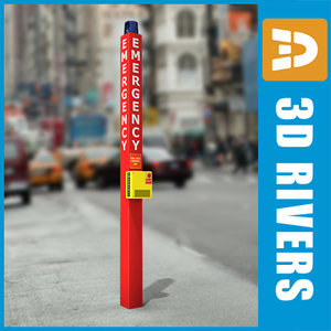 emergency box 3ds