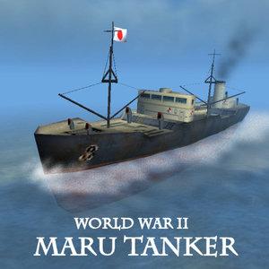 imperial tanker 3d model