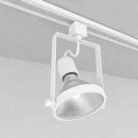 3dsmax track light gimbal