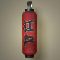 japanese_lantern.zip