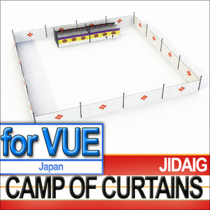 3d model traditional japanese camp curtains