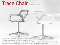 trace chair 3ds