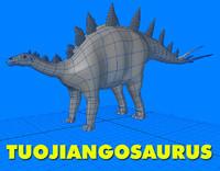 Tuojiangosaurus Dinosaur
