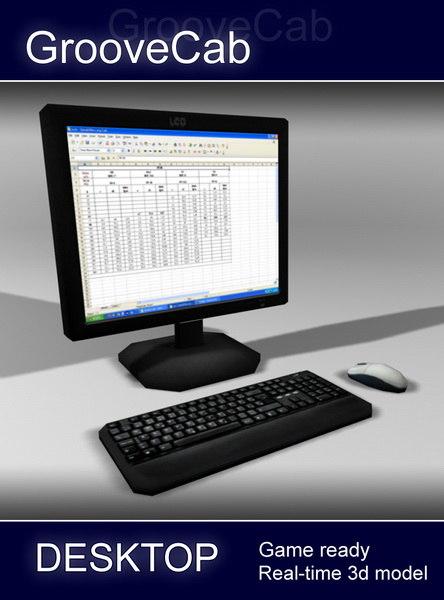 lwo computer desktop lcd monitor
