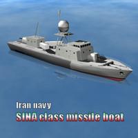 Warship Sina class (Iran navy)