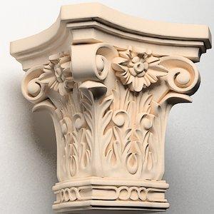 3d model column capitol
