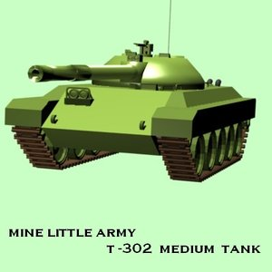 free lwo model t-302 tank
