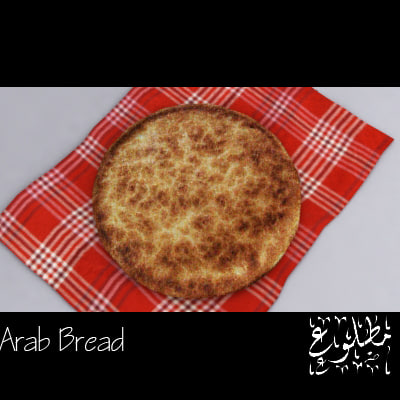 bread arab 3d model