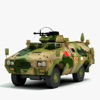 ZFB05 XinXing armored vehicle