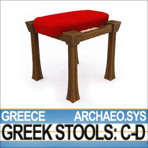 3d ancient greece stool c model