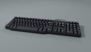 maya dell keyboard