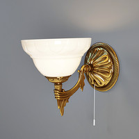 maya eglo marbella wall lamp