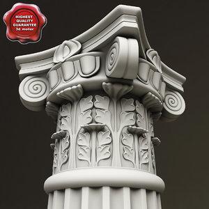 max composite order column