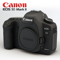 canon 5d mark ii 3ds