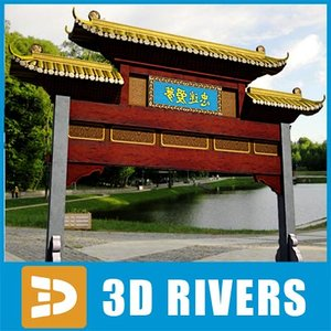 chinese archway arches 3d model