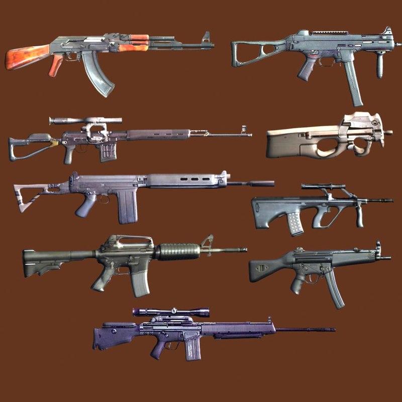 max pack machine guns