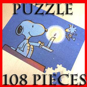 3d puzzle - 108 model