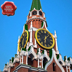 moscow kremlin spasskaya tower 3d model
