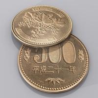3d japanese 500 yen
