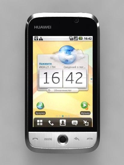 3d model huawei u8230