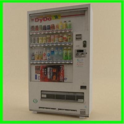 3d model modeled vending machine