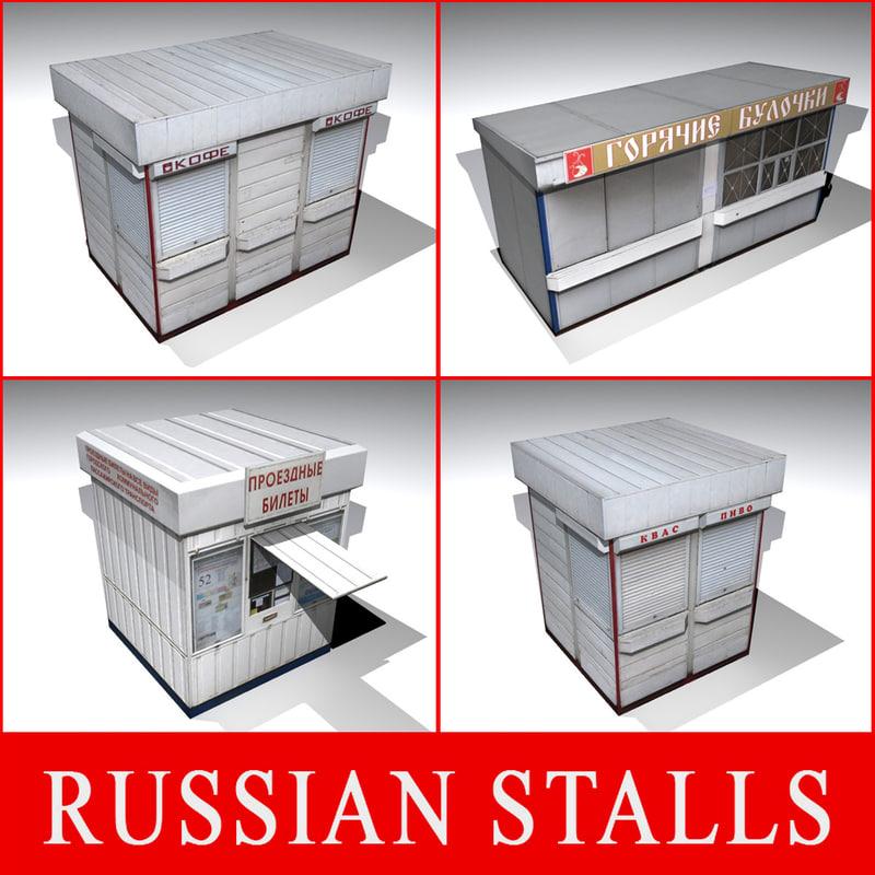 3d russian stalls