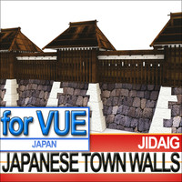3d japanese fortified town walls