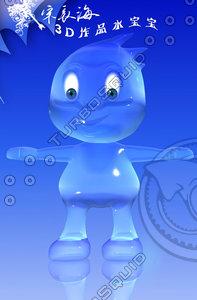 3d max cartoon water