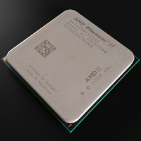 amd phenom ii cpu 3d max