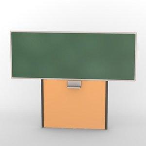 3ds blackboard school