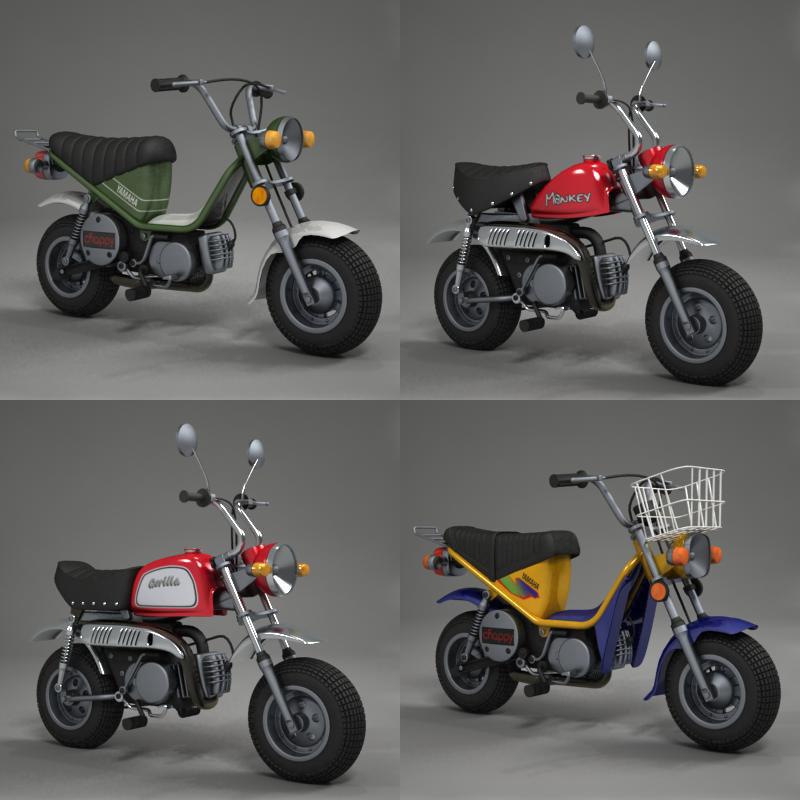 mini bikes max