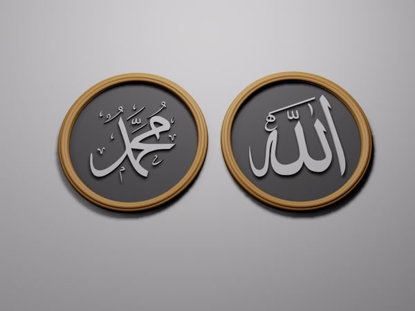 free islamic calligraphic decoration 3d model