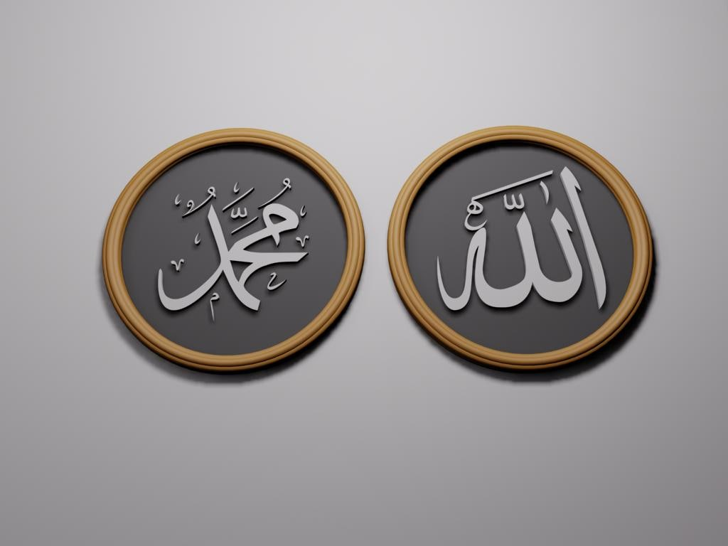 free islamic calligraphic decoration 3d model