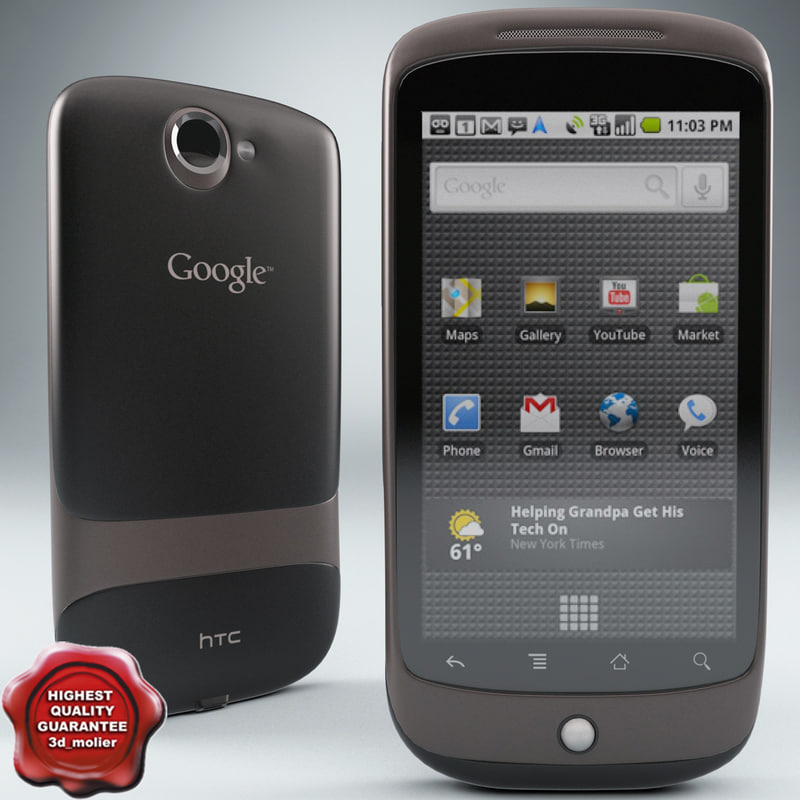 htc google nexus 3d 3ds