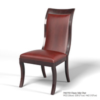 drexel heritage traditinonal side dining chair 760-753 classic leather