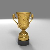 sport cup 3d 3ds