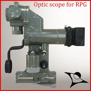 3d optical sight rpg model