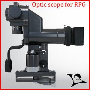 maya optical sight rpg
