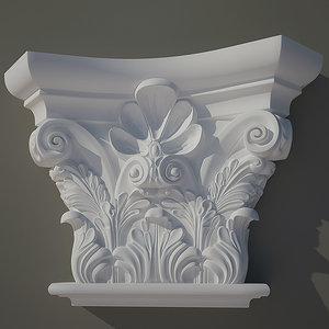 max decorate facades