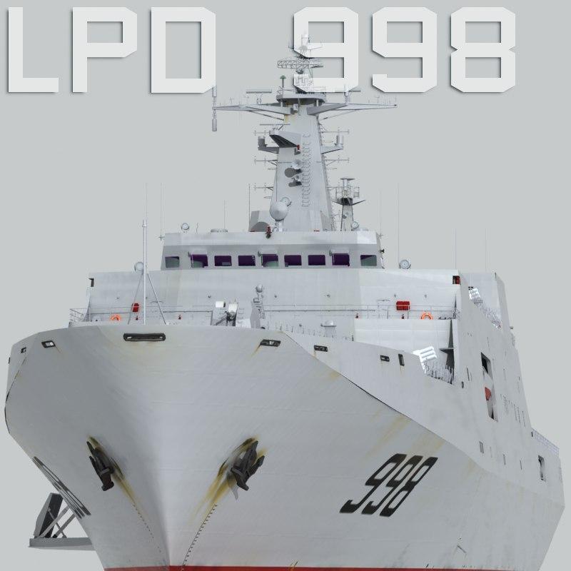3ds max type navy 998