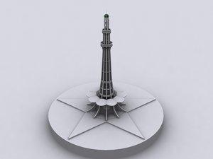 3ds max architectural pakistan