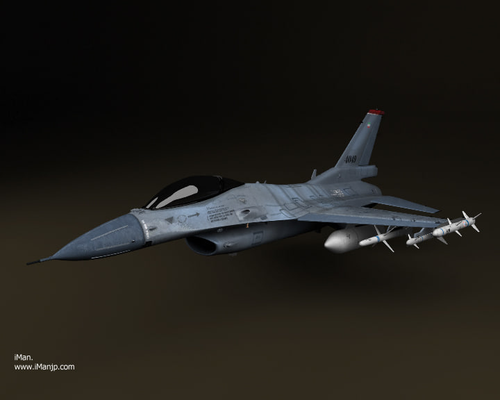 xsi fighter