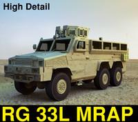 rg 33l max