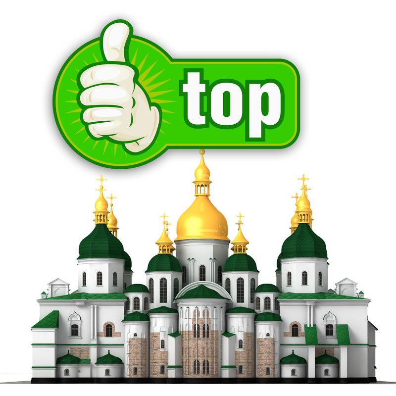 3ds max saint sophia cathedral kiev