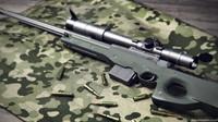 awsm sniper rifle 3d model
