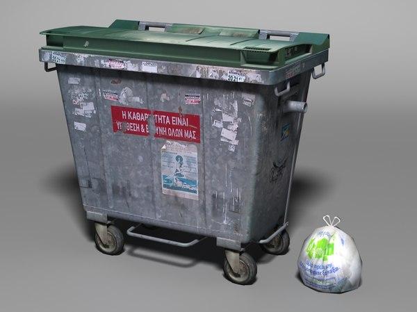 metallic garbage bin bag max