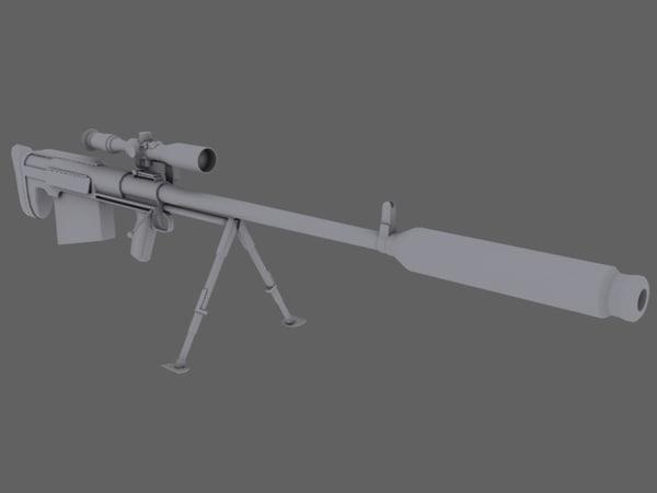 ksvk anti rifle 3d 3ds