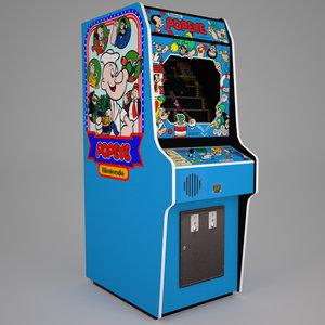 3ds max 1982 arcade