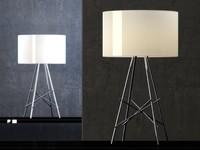 dordoni t table lamp x