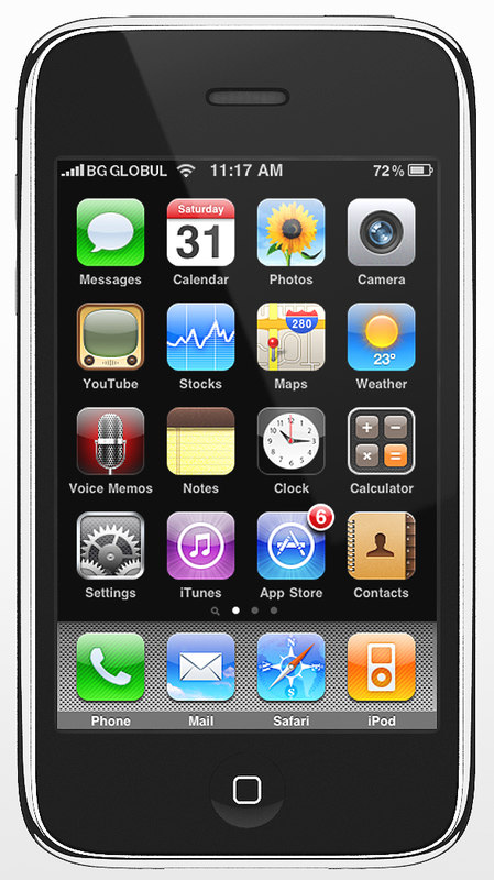 iphone 3g phone 3ds